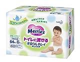 メリーズ トイレに流せる するりんキレイおしりふき つめかえ 64枚×3パック