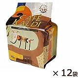 カフェカルディ ドリップコーヒー マイルドカルディ(10g×10P)×12個