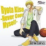 TVアニメ『黒子のバスケ』「SOLO MINI ALBUM Vol.2 黄瀬涼太 - Never Copy Myself -」