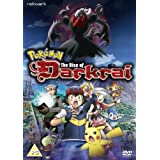 Pokemon - The Rise Of Darkrai [2007] [DVD]by Kunihiko Yuyama