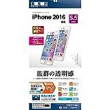 ラスタバナナ iPhone 7 Plus 高光沢フィルム 2枚入り  P756IP7B