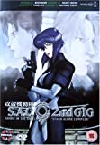 Ghost In The Shell - Stand Alone Complex - 2nd Gig - Vol. 1 [DVD]