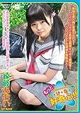 もっと い・け・な・い好奇心!! 遠藤あおい MAIK-001 [DVD]