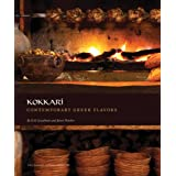 Kokkari: Contemporary Greek Flavors ~ Erik Cosselmon