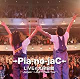 →Pia-no-jaC← LIVE@九段会館~Jumpin'→JAC←Flash Tour~