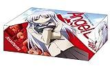 ブシロードストレイジボックスコレクション Vol.7 Angel Beats!