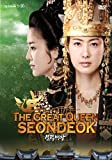 The Great Queen Seondeok Vol. 1 (2009)