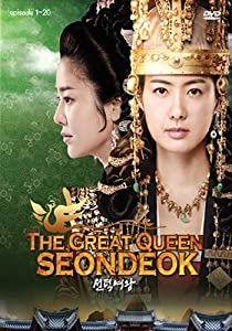 The Great Queen Seondeok Vol. 1
