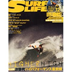 SURFIN' LIFE (�T�[�t�B�����C�t) 2012�N 12���� [�G��]