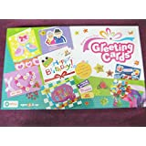 Art Box 12 GREETING CARDS Making Kit Game For Kids ( Learning And Creative Game) ( Birthday Gift )