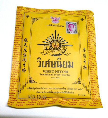 Viset Niyom Herbal Tooth Powder Thai Original Traditional Toothpaste