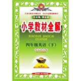 "Heel special kind the soldier old daddy take a risk3""poison Wang Gu"" in Tibet (Chinese edidion) Pinyin: gen te..."