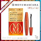 FLOWFUSHI モテマスカラ リペア Vo-R ( ボリューム ) ディープブラック MOTE MASCARA [並行輸入品]