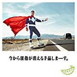 our song 〜アナタヘ〜♪GReeeeN