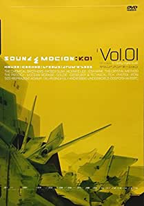 Sound and Motion, Vol. 1