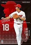 オーナーズリーグ2014 01 OL17 097 広島東洋カープ/前田健太 熱投クライマックス SS