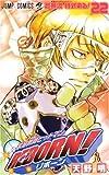 家庭教師ヒットマンREBORN! 22 (ジャンプ・コミックス)