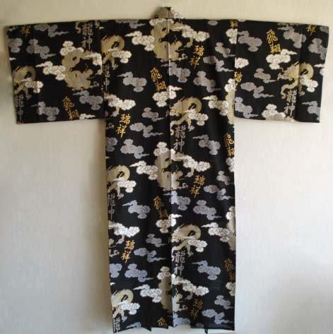 Extra large Dragon design Cotton Kimono #TK367