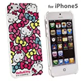 ハローキティ iPhone5バックカバーサンリオキャラアイフォン5ケース通販【リボン(ホワイト)】
