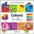 My First Bilingual Book - Colours - English-Farsi (My First Bilingual Books)