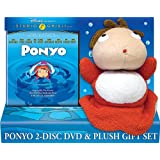 Ponyo DVD Plush Set (Bilingual)by Matt Damon