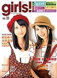 girls!(33)
