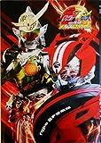 【DVD付、映画パンフレット】 仮面ライダー ドライブ&鎧武 MOVIE大戦フルスロットル キャスト 竹内涼馬、佐野岳