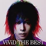 ViViD THE BEST(初回生産限定盤A)(DVD付)
