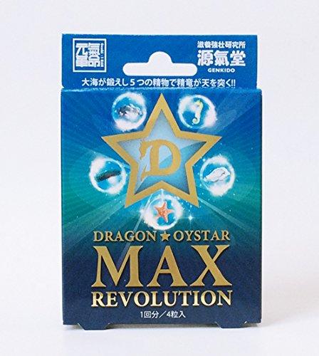 源気堂 ドラゴンオイスター