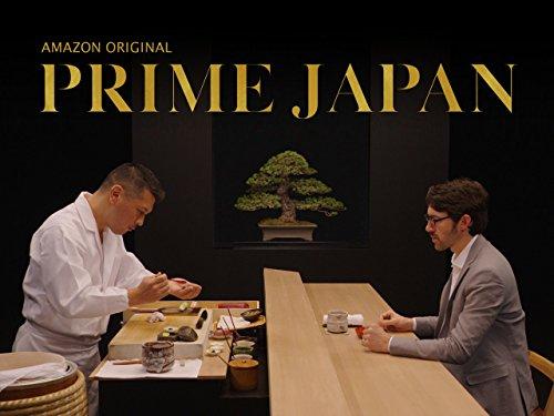 PRIME JAPAN [HD/SD ver]