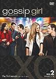 gossip girl / ゴシップガール 〈ファースト・シーズン〉 コレクターズ・ボックス2 [DVD]