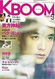 KBOOM(ケーブーム)2010年9月号【雑誌】