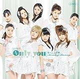シングルV「Only you」