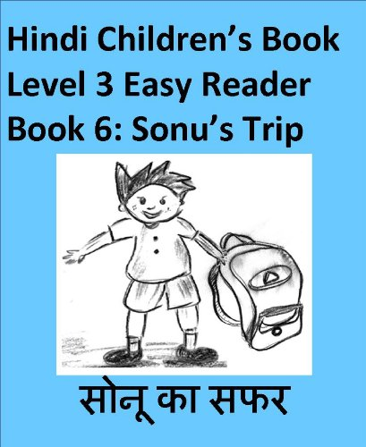 Dinesh Verma - Sonu's Trip (Hindi Children's Book Level 3 Easy Reader 6) (English Edition)