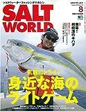SALT WORLD(����ȥ���) 2016ǯ 08 ���