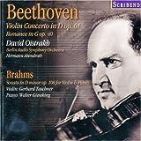 ベートーヴェン:ヴァイオリン協奏曲ニ長調;ブラームス:ヴァイオリン・ソナタニ短調