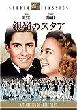 銀嶺のスタア [DVD]