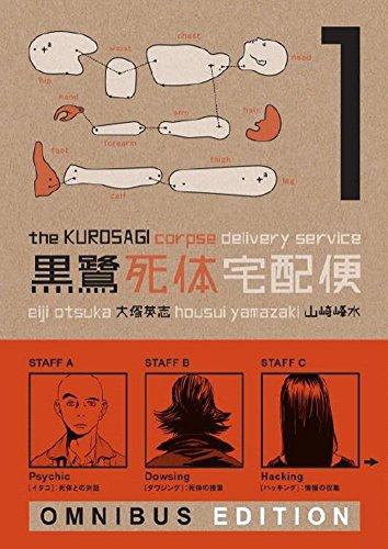 Kurosagi Corpse Delivery Service Omnibus Ed 1