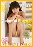 Colorful Flower 一色海鈴 [DVD]