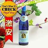 リープフラウミルヒ QBA ブルーボトル ドイツ ワイン 白 リースリング  甘口
