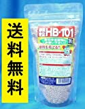 HB-101 顆粒 300g 天然活力剤 HB101 軍手サービス