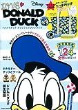 LOVE DONALD DUCK: ドナルドダックオフィシャルファンブック (Gakken Mook)