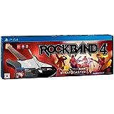 Rock Band 4 + Guitare