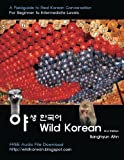img - for Wild Korean: A Fieldguide to Real Korean Conversation (Korean Edition) book / textbook / text book