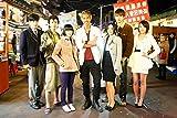 GTO TAIWAN [DVD]
