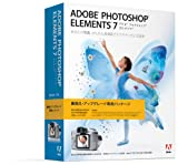 Photoshop Elements 7 日本語版 Windows版 アップグレード版
