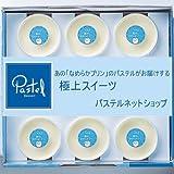 【Amazon.co.jp限定セット】パステル窯出しなめらかプリン(6個入)