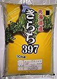 クワハラ食糧