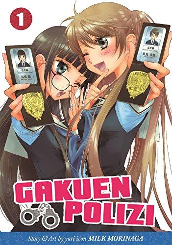 Gakuen Polizi: 1