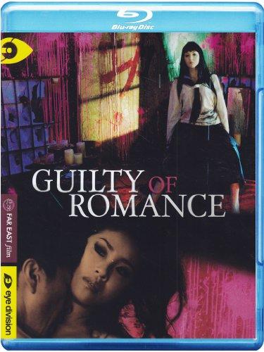 [Miki Mizuno Megumi Kagurazaka] Guilty Of Romance [Italian Edition]